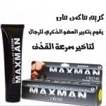 MAX MAN cream